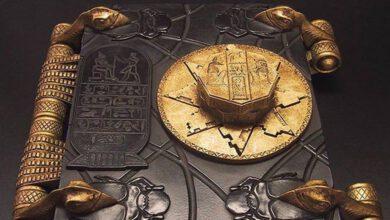 Photo of Antik Mısır'da bir sembol