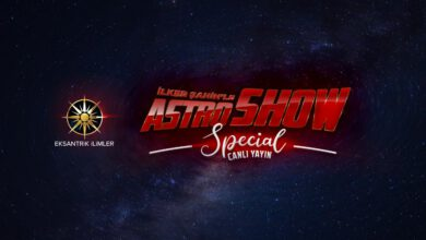 Photo of Astro Show Special